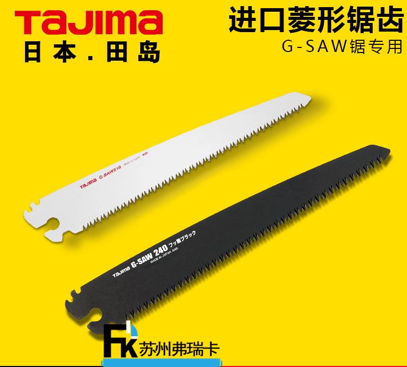 切割类工具