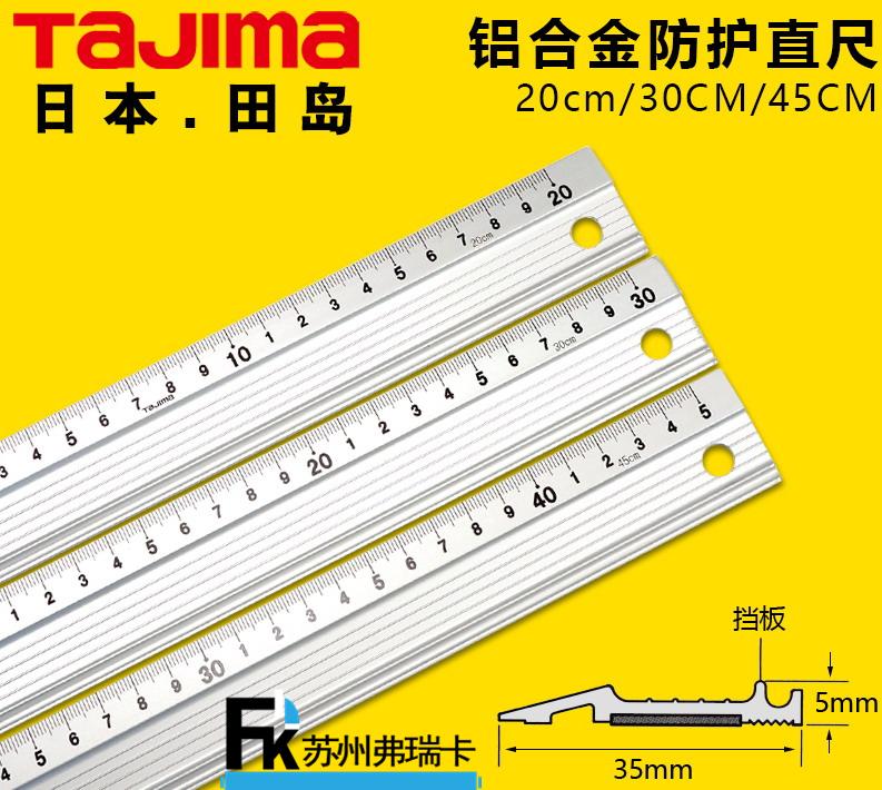 测量类工具